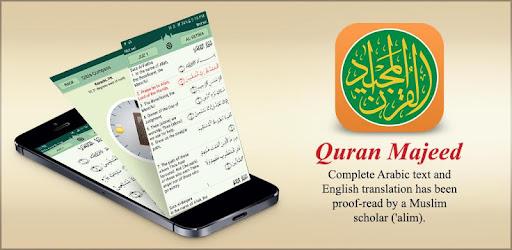 Quran Majeed - القرآن المجيد - Apps on Google Play