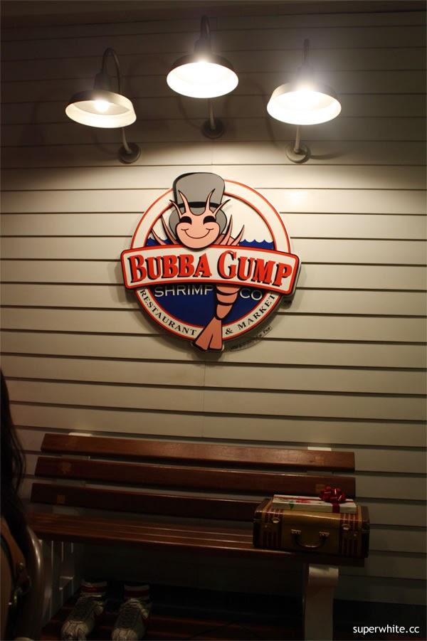 Bubba Gump @ The Curve
