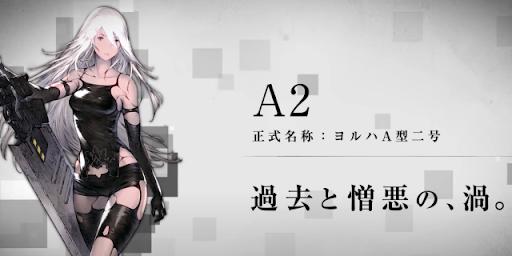 声優 2b 【ニーアリィンカーネーション】2Bの声優とプロフィール