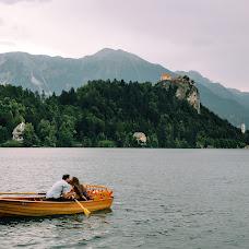 Hochzeitsfotograf Viktor Demin (victordyomin). Foto vom 09.05.2018