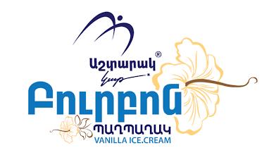 Photo: ASHTARAK DAIRY | ARMENIA | 2014 - vanilla flavor - brick ice.cream ...