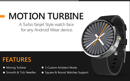 HD Motion Turbine