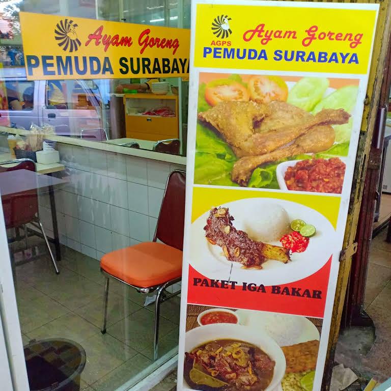 Ayam Goreng Pemuda Surabaya - Restaurant