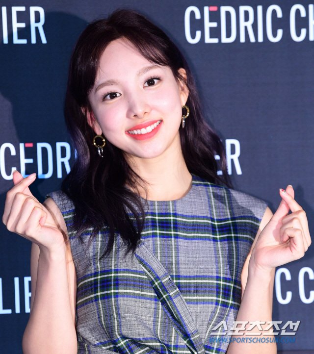 nayeon plaid 27
