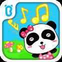 宝宝童谣 icon