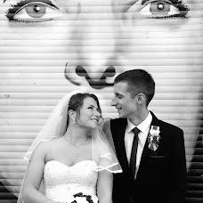 Wedding photographer Sasa Rajic (sasarajic). Photo of 09.12.2018