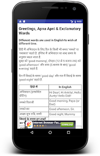 30 दिनों में इंग्लिश सीखे - náhled