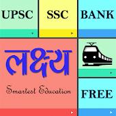 Lakshya : UPSC,SSC,SBI,IBPS,GK