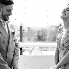 Wedding photographer Aleksandr Shevcov (AlexShevtsov). Photo of 24.04.2018