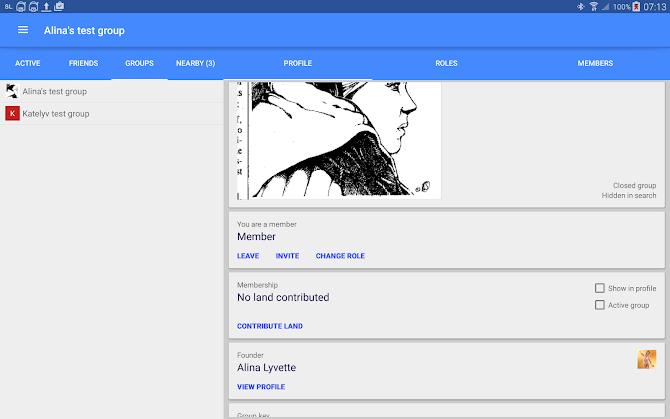 Lumiya Android 16