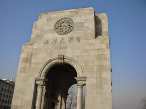 Photo: March 11 (Tuesday) visited Tianjin University