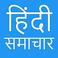 All Hindi Newspaper India apk