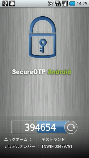 SecureOTP2 Android
