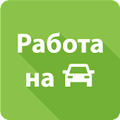 Taxi Driver App | courier