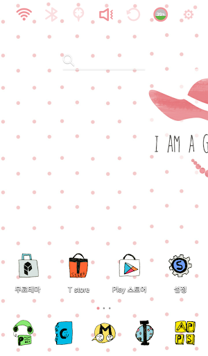 I am a GoodGirl launcher theme