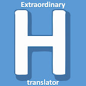 Extraordinary HODOR Translator