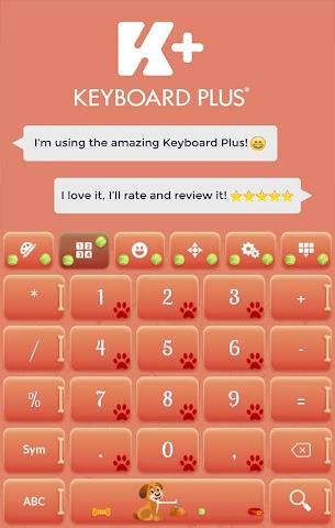 android Sweet Puppy Keyboard Screenshot 2
