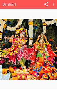 ISKCON PB- screenshot thumbnail