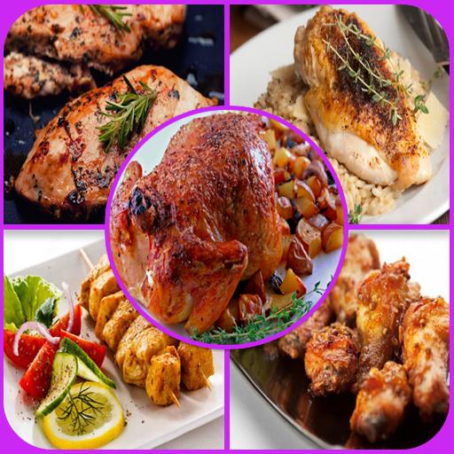 وصفات أطباق الدجاج رائعة 2016