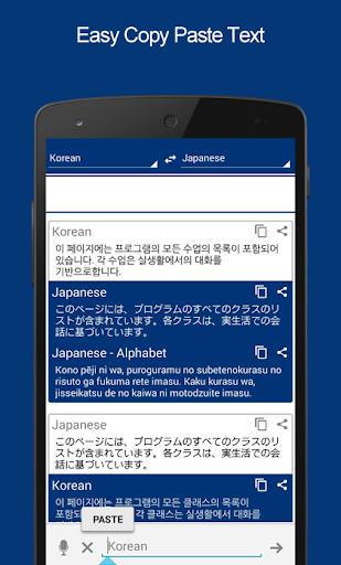 Korean Japanese Dictionary