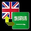 Arabic English Dictionary icon
