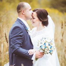Wedding photographer Sergey Savko (4apple). Photo of 15.10.2015