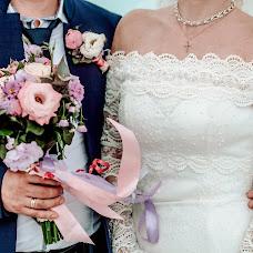 Wedding photographer Natalya Shevergina (NataliShe). Photo of 06.07.2017