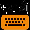 Lipikaar Marathi Keyboard icon