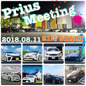 プリウス ZVW30 のカスタム事例画像 wataruさんの2018年08月10日01:23の投稿