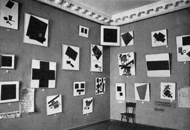 Black Square Malevich 3