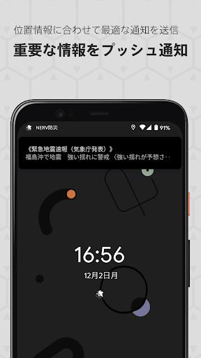 u7279u52d9u6a5fu95a2NERVu9632u707d screenshots 3