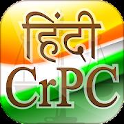 CrPC in Hindi - Code of Criminal Procedure