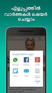 Malayalam News India - Samayam- screenshot thumbnail