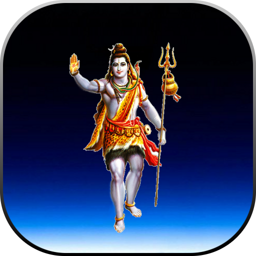 Lord Shiva Special