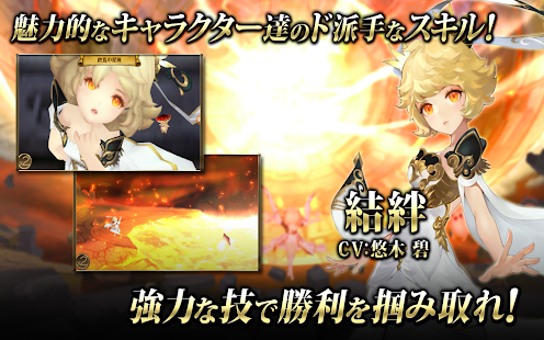 セブンナイツ(Seven Knights)- screenshot thumbnail