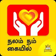 Health Nutrition News Tips Tamil Nalam Nam Kaiyil APK for Bluestacks