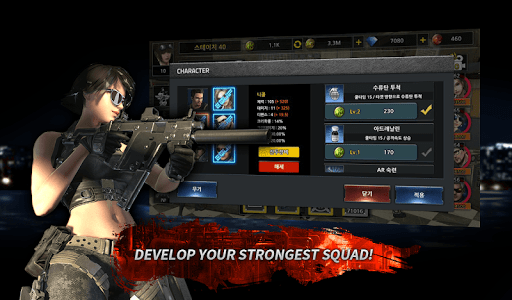 Idle Soldier -  Zombie Shooter PvP Clicker 1.61 screenshots 4