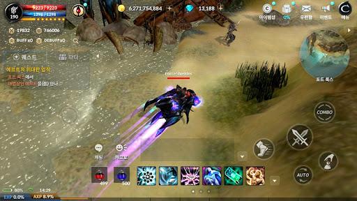 uce74ubc1c ubaa8ubc14uc77c (CABAL Mobile) apkdebit screenshots 6