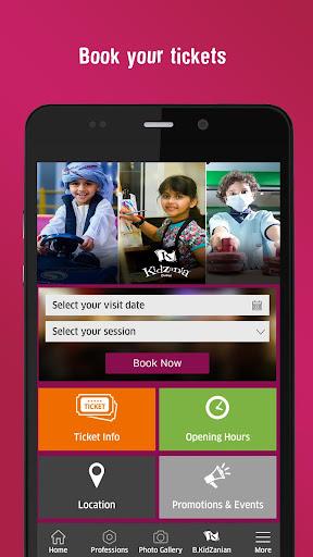 KidZania Dubai screenshot 1
