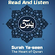 Surah Yaseen Read And Listen Offline Download for PC Windows 10/8/7