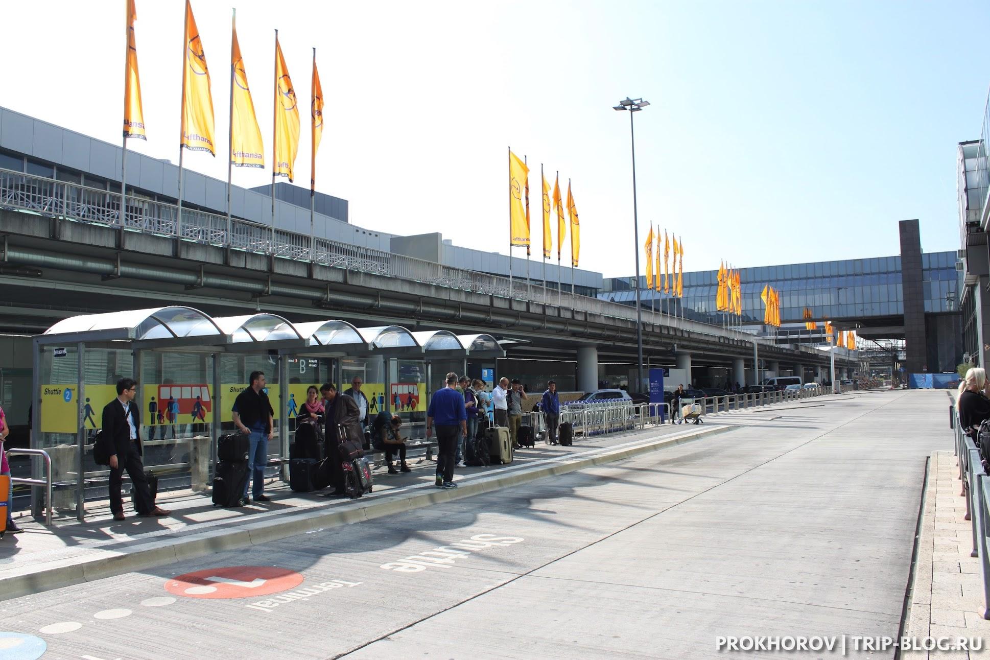 Остановка шатла - курсирует между терминалами 1 и 2