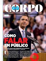Screenshot of GQ Brasil