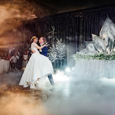 Wedding photographer Pavel Medvedev (medvedev-photo). Photo of 06.11.2018