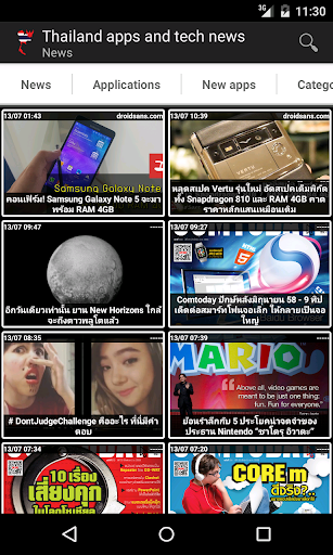 Thailand best apps and IT news