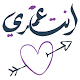 WAStickerApps Arabic Stickers Android apk
