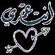 WAStickerApps Arabic Stickers apk