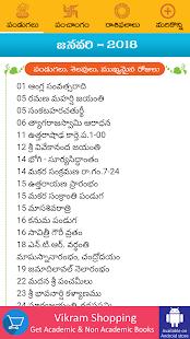 Telugu Calendar Panchang 2018 - náhled