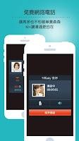 Screenshot of M+ Messenger