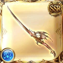 無垢なる竜の刃