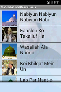 Qari Waheed Zafar Qasmi Natain screenshot 3